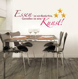 Essen Ist Ein Bedürfnis Wall Decal by  Design Team