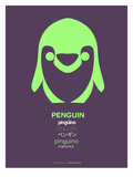 Green Dolphin Multilingual Poster Posters by  NaxArt