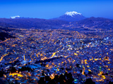 Mount Illimani, Andes Mountains, Templo Andino Jach'A Apacheta Mirador, Views of La Paz from El Alt Photographic Print by John Coletti