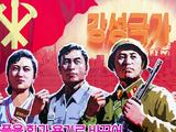 North Korea, Pyongyang, Propaganda Poster Photographic Print by Gavin Hellier