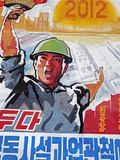 North Korea, East Sea of Korea, Wonsan City, Propaganda Poster Photographic Print by Gavin Hellier