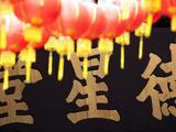 Chan She Shu Yuen Chinese Temple, Kuala Lumpur, Malaysia Photographic Print by Gavin Hellier