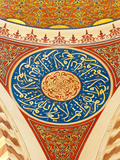 Lebanon, Beirut, Ceiling Detail in the Mohammed Al-Amin Mosque Photographic Print by Nick Ledger