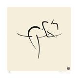 Female, Pose 10 Edition limitée par Ty Wilson