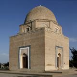 Samarkand, Uzbekistan Photographic Print by Manuel Cohen