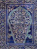 Khiva, Uzbekistan Photographic Print by Manuel Cohen