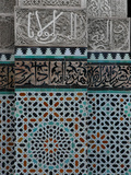 Fez, Morocco Photographic Print by Manuel Cohen