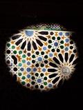 Mexuar Palace, Alhambra, Granada, Spain Photographic Print by Manuel Cohen