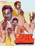 Aziz Ansari Serigraph by Mike Davis