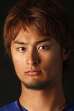 Yu Darvish No. 11 - Starting Pitcher for the Texas Rangers Posters