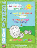 The Lord is My Shepherd Puzzle Jigsaw Puzzle