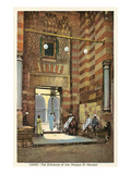 El Mardani Mosque, Cairo, Egypt Prints