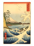 Wave and Fujiama, Japan Poster