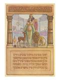 Biblical Scene, Hebrew Text Posters