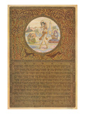 Biblical Scene, Hebrew Text Poster