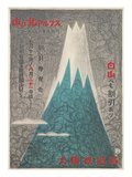 Steep Fuji Ama, Japanese Travel Poster Posters