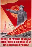 Forwards, Let Us Destroy the German Occupiers and Drive Them Beyond the..., USSR Poster, 1944 Giclée-tryk af V.A. Nikolaev