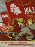 Russian Communist Poster, 1943 - Giclee Baskı