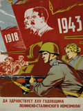 Russian Communist Poster, 1943 Prints