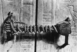 Seal at the Door to the Tomb of Tutankhamun Photographic Print