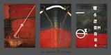 Les couleurs de l'escale Posters by Philip Plisson