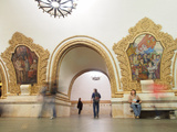 Interior of Metro Station, Moscow, Russia, Europe Photographic Print by Vincenzo Lombardo