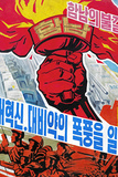 Propaganda Poster Detail, Wonsan City, Democratic People's Republic of Korea (DPRK), North Korea Photographic Print by Gavin Hellier