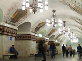 Interior of Kievskaya Metro Station, Moscow, Russia, Europe Photographic Print by Vincenzo Lombardo