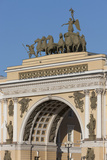 The Arch of the General Staff Building, Palace Square, St. Petersburg, Russia, Europe Photographic Print by Martin Child