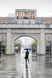 Entrance Gateway to a Pyongyang Factory, Pyongyang, Democratic People's Republic of Korea, N. Korea Photographic Print by Gavin Hellier