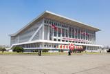 Indoor Sports Stadium, Pyongyang, Democratic People's Republic of Korea (DPRK), North Korea, Asia Photographic Print by Gavin Hellier