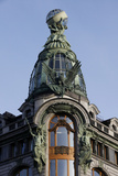 Cupola on Top of Singer Building, St. Petersburg, Russia, Europe Photographic Print by  Godong