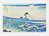 Fisherman Standing on a Rocky Promontory at Kajikazawa Art by Katsushika Hokusai