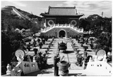 China Pro Lin Monastery 1988 Archival Photo Poster Print