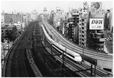 Japanese National 1964 Archival Photo Poster Prints
