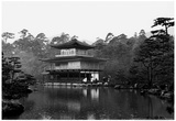 Golden Pavilion Kyoto Japan 1963 Archival Photo Poster Prints