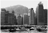 Hong Kong 1961 Archival Photo Poster Posters