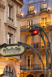 Evening at the Metro Stop Saint Michel in the Latin Quarter, Paris, France Stampa fotografica di Brian Jannsen