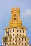 Etecsa Building (Telephone Company Building), Havana, Cuba Photographic Print by Keren Su