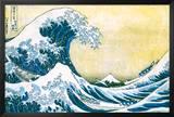 Hokusai - Great Wave Print by Katsushika Hokusai