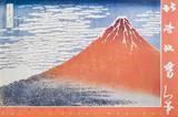 Mount Fuji bei klarem Wetter Poster von Katsushika Hokusai