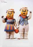 Winter Bears Posters van Jeff Koons