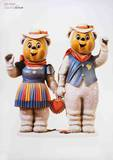 Winter Bears Art by Jeff Koons