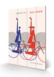 70th Anniversary of Miyata Bicycles Wood Sign by Hiroshi Ohchi