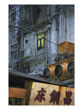 Hong Kong Backstreet 1 Photographic Print by Doug Landreth