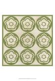 Floral Trellis VII Kunstdrucke von Erica J. Vess