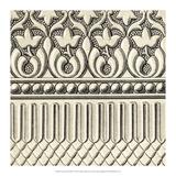 Ornamental Tile Motif V Giclee Print by  Vision Studio