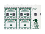 National Postal Museum: 29-Cent New York Stock Exchange Bicentennial Inverted Block of Four Giclee Print
