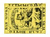 National Postal Museum: 3k Ustsysolsk Rural Post Stamp Giclee Print
