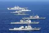American, Canadian, and Japanese Navy War Ships in the Pacific Exercises, July 2008 Photo